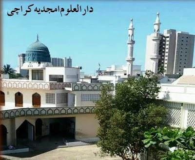 Hazrat Mualana Waqaruddin: A write up by Dr. Shams Jilani