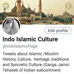 IndoIslamic Culture