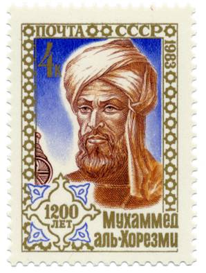 Al Khwarizmi: A Medieval Polymath