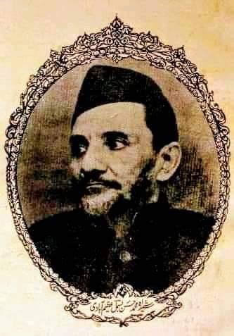Sarfaroshi ki tamanna – Bismil Azimabadi
