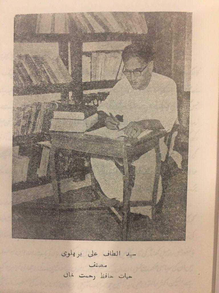 Sayyad Altaf Ali