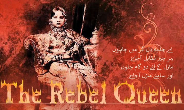 The Rebel Queen: Begum Hazrat Mahal