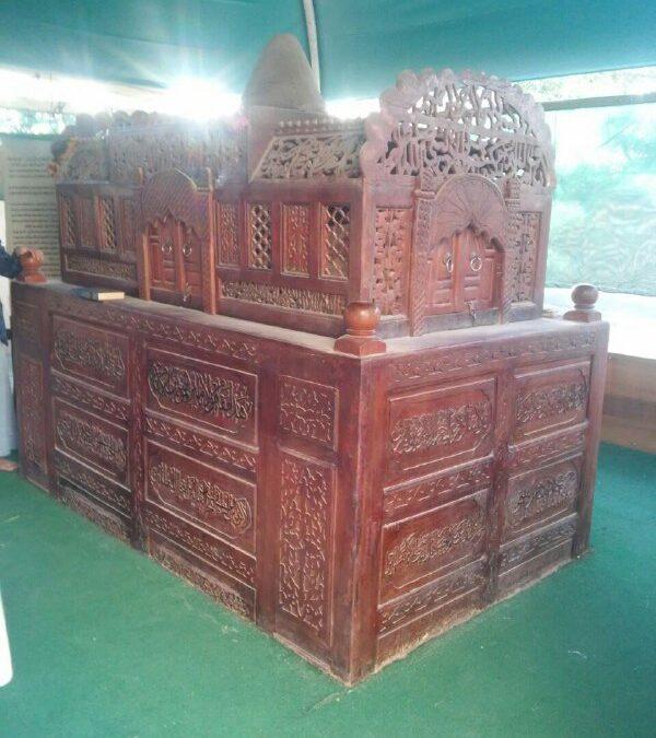 Imam Majduddin al-Muiyyadi (ع)