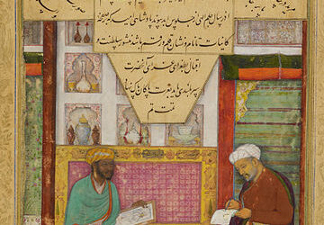 Libraries during Mughal Era