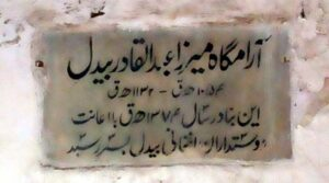 Tomb of Bedil